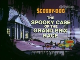 The Spooky Case of the Grand Prix Race