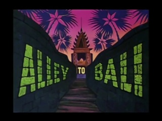 Alley To Bali