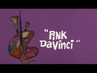 Pink DaVinci