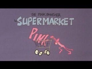 Supermarket Pink