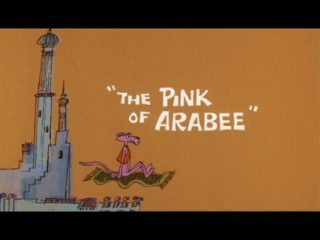 The Pink Of Arabee