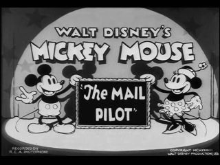 The Mail Pilot